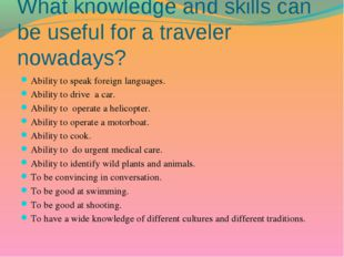 What knowledge and skills can be useful for a traveler nowadays? Ability to s