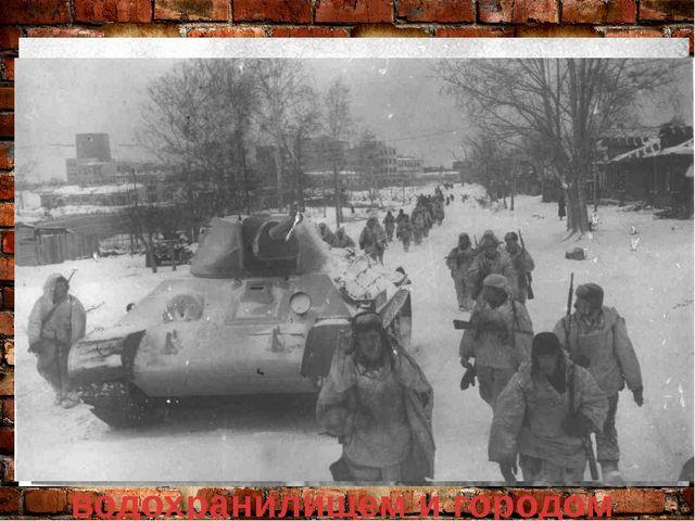 Клинско – Солнечногорская наступательная операция состояла из двух последова...