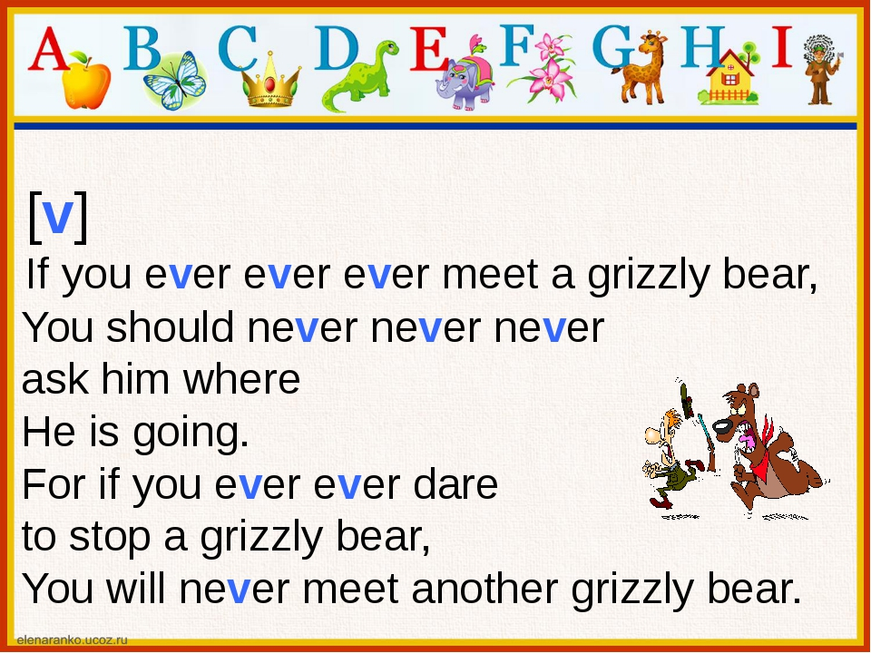 [v] If you ever ever ever meet a grizzly bear, You should never never never a...