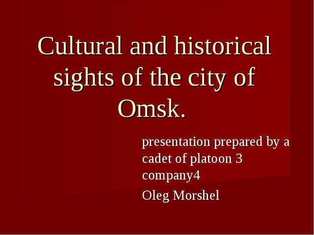 Cultural and historical sights of the city of Omsk. presentation prepared by...