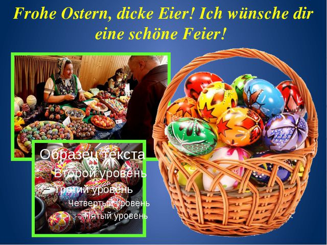 Frohe Ostern, dicke Eier! Ich wünsche dir eine schöne Feier!