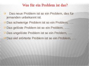 Das neue Problem ist so ein Problem, das für jemanden unbekannt ist. Das sch