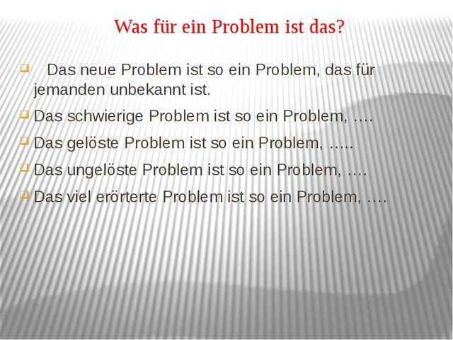 Das neue Problem ist so ein Problem, das für jemanden unbekannt ist. Das sch...