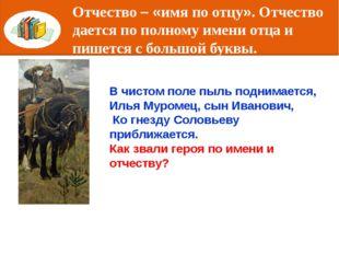 Мы живём на планете Земля, в стране Россия , в городе Калач. Наша школа наход