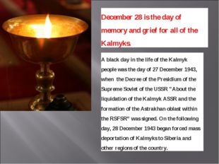 A black day in the life of the Kalmyk people was the day of 27 December 194