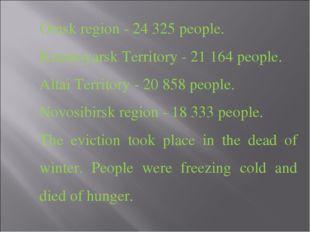 Omsk region - 24 325 people. Krasnoyarsk Territory - 21 164 people. Altai Ter