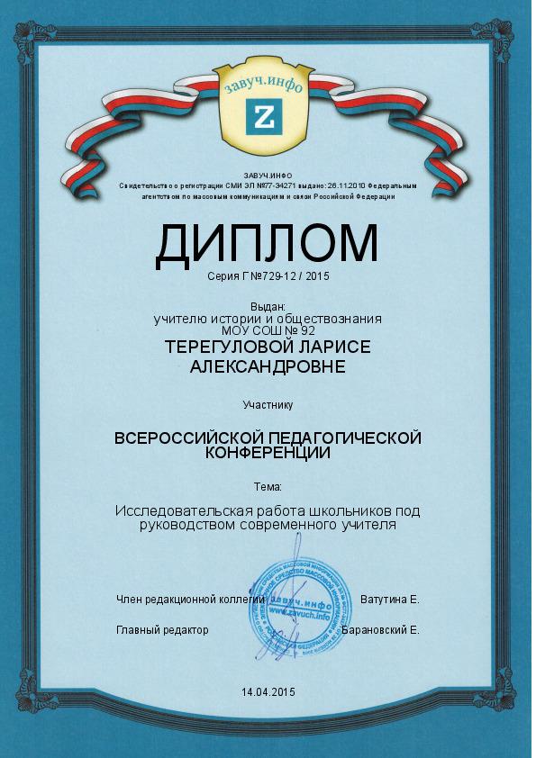 certificate_iqnszPF80qU7wy6WSjYIMg1jOpVrwjki.jpg