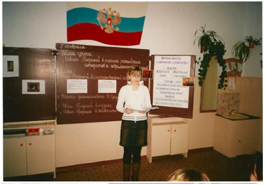 C:\Users\Катя\Desktop\Аттестация Марченко\фото\Новая папка (2)\1.png