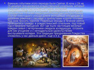 Важным событием этого периода были Святки. В ночь с 24 на 25 декабря празднов