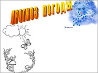 http://www.solnet.ee/holidays/pic/s6_58_07.jpg