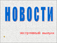 http://www.solnet.ee/holidays/pic/s6_58_19.jpg