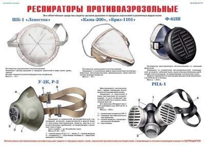 http://www.bestreferat.ru/images/paper/94/33/8013394.jpeg