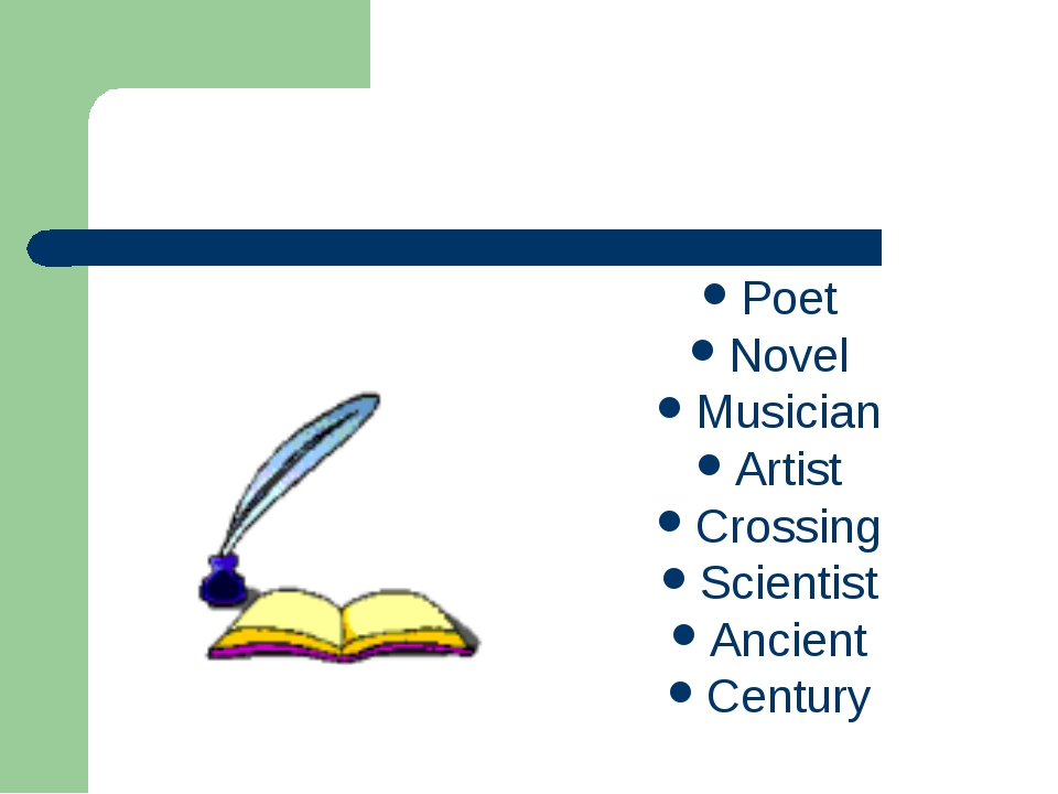 Poet Novel Musician Artist Crossing Scientist Ancient Century