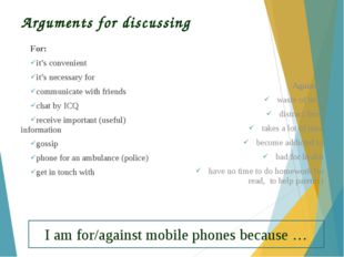 Arguments for discussing For: it's convenient it's necessary for communicate