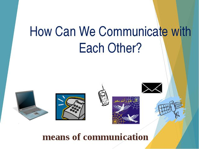 How Can We Communicate with Each Other? means of communication