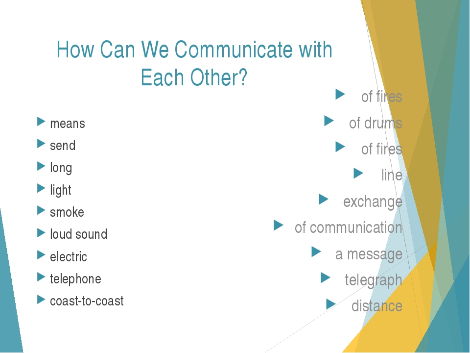 How Can We Communicate with Each Other? means send long light smoke loud soun...