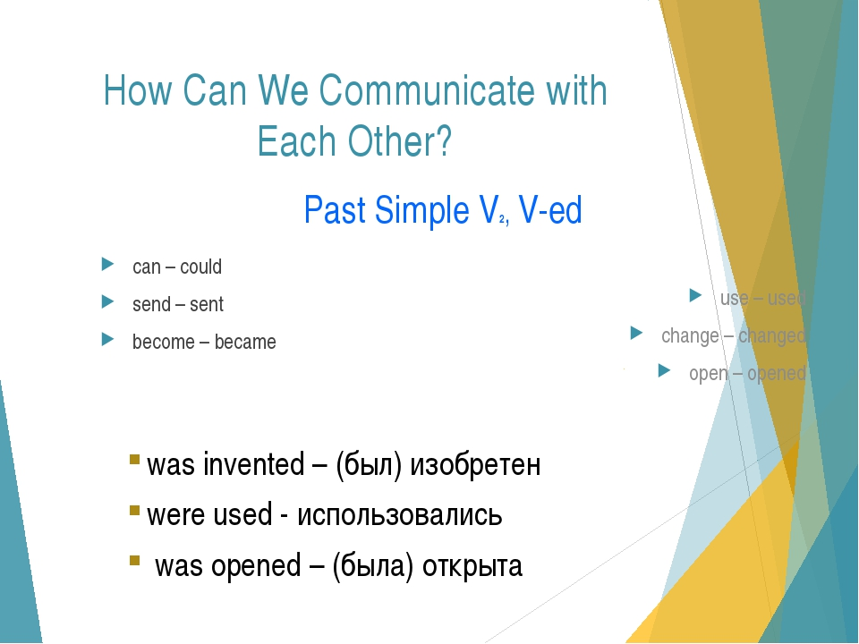 How Can We Communicate with Each Other? can – could send – sent become – beca...