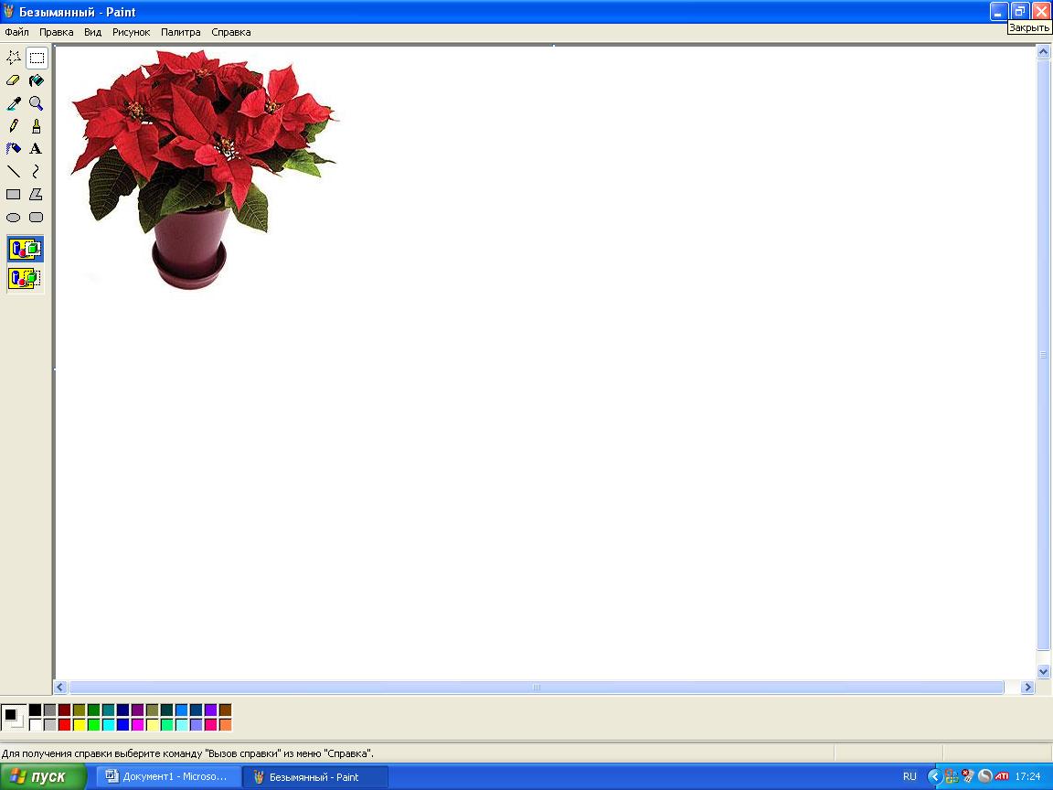 hello_html_mf61c81b.png