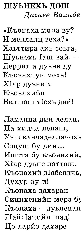 C:\Documents and Settings\Admin\Рабочий стол\С0001.tif