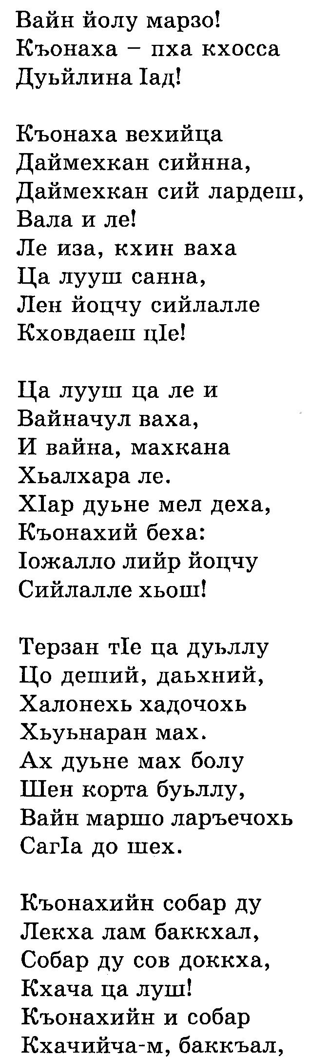 C:\Documents and Settings\Admin\Рабочий стол\С0002.tif