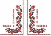 Церковная вышивка. рушник на икону