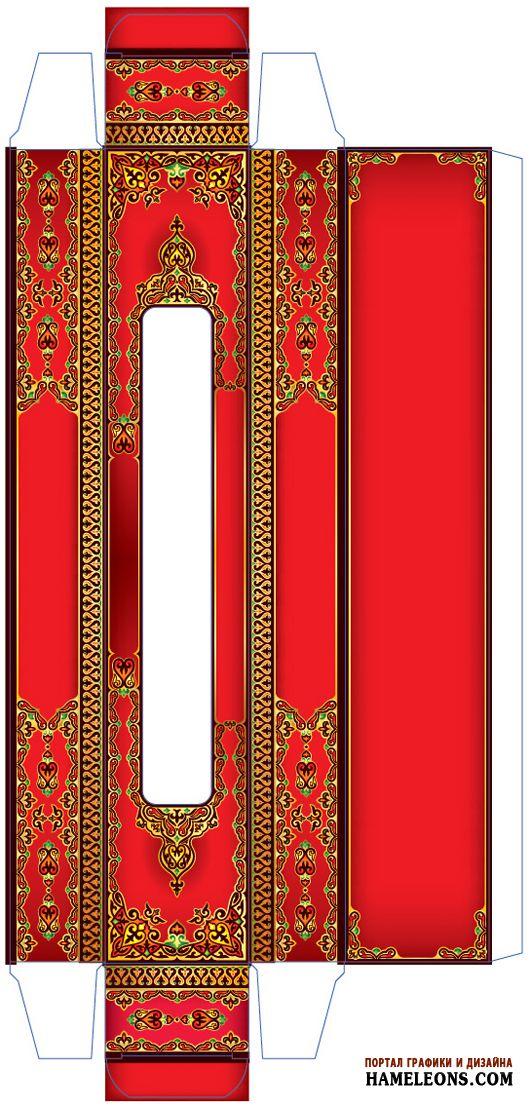 Казахский национальный орнамент в векторе