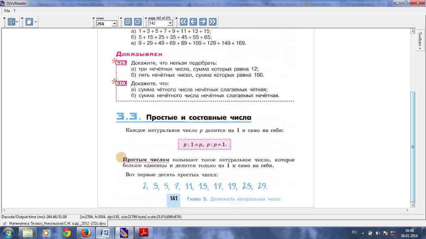 hello_html_578b7248.png