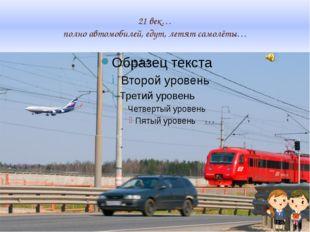 Купить жд билеты онлайн Стоимость железнодорожных билетов
