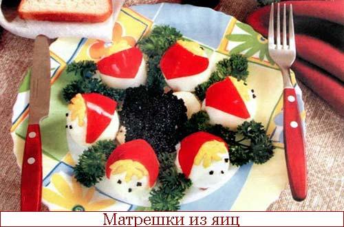 matreshki-iz-yaic_5121.jpg