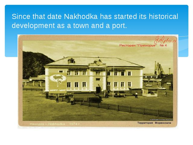 Since that date Nakhodka has started its historical development as a town an...