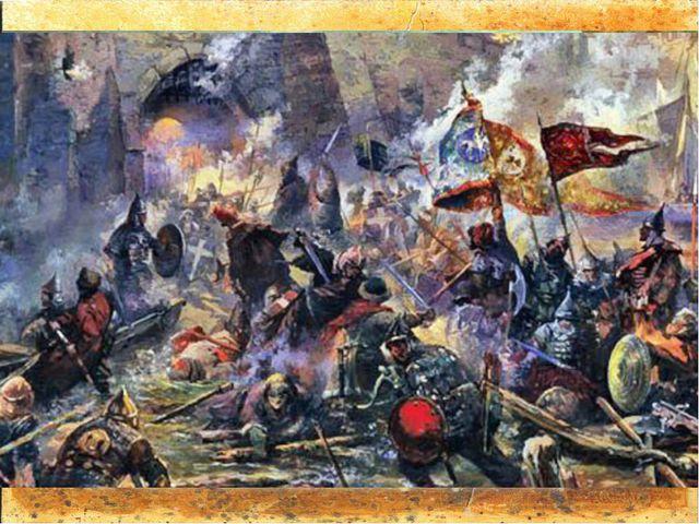 Ливонская война (1558 – 1583)
