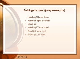 Training exercises (физкультминутка) Hands up! Hands down! Hands on hips! Sit