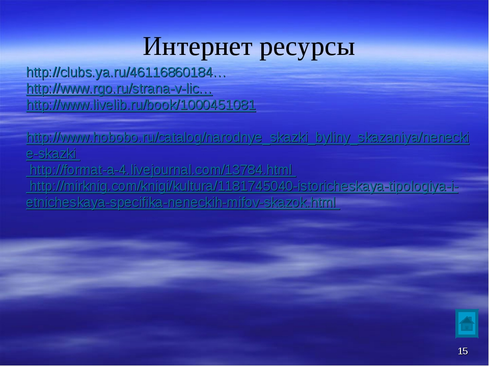 http://clubs.ya.ru/46116860184… http://www.rgo.ru/strana-v-lic… http://www.li...