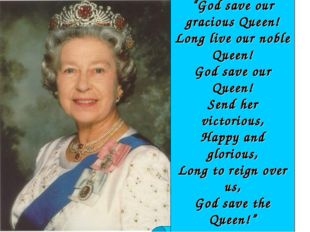 """God save our gracious Queen! Long live our noble Queen! God save our Queen!"