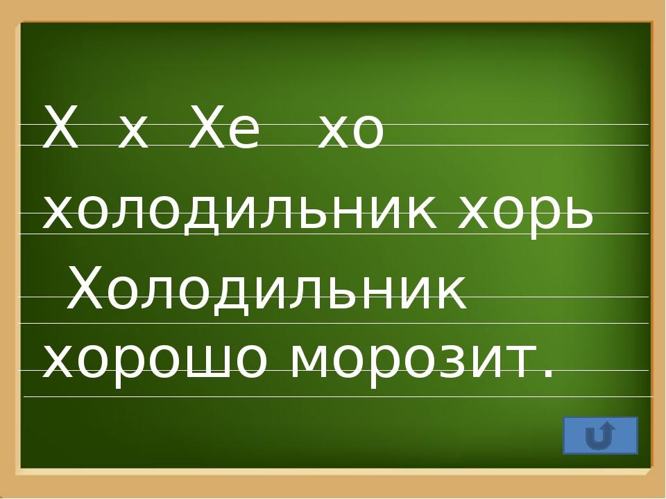 Я я Як ял яблоко Яша Красные яблоки лежат в вазе. ProPowerPoint.Ru