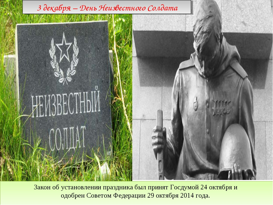 9 мая День Победы советского народа в Великой Отечественной войне 1941-1945 г...