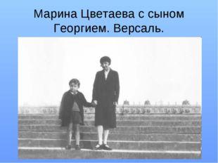 Марина Цветаева с сыном Георгием. Версаль.