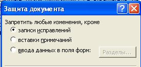 hello_html_32fdbdd6.png