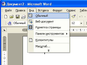 hello_html_m36b2dec7.png