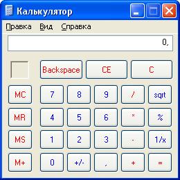 hello_html_m4bc1f6e9.png