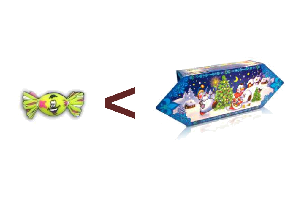 < конфеты