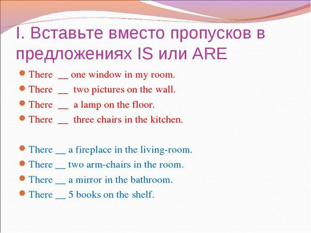 Презентация Контрольная работа в классе оборот there is are и  i Вставьте вместо пропусков в предложениях is или are there one window in