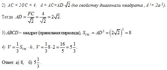 http://festival.1september.ru/articles/516383/img22.gif