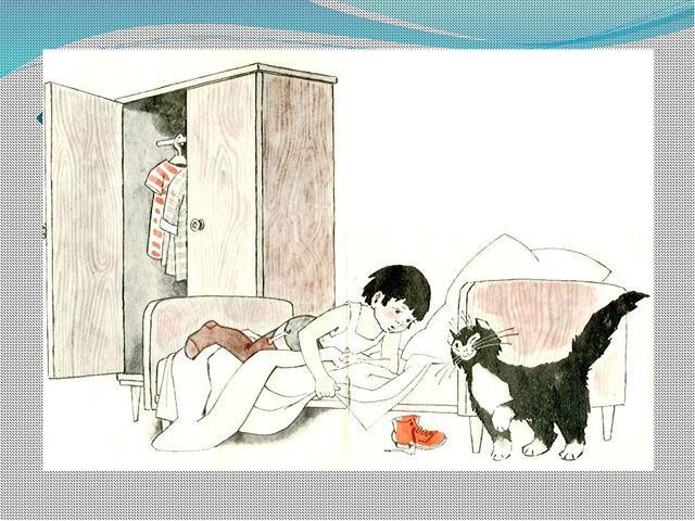 «МАША – РАСТЕРЯША». А кошка ходит, все свое мурлычет- приговаривает: -Ищешь,...