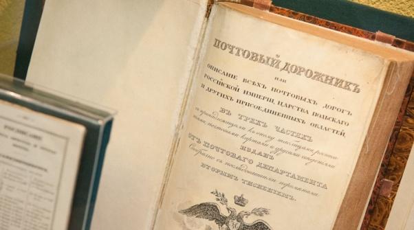 Музей А.С.Пушкина в Торжке: достопримечательности, фото, вид…