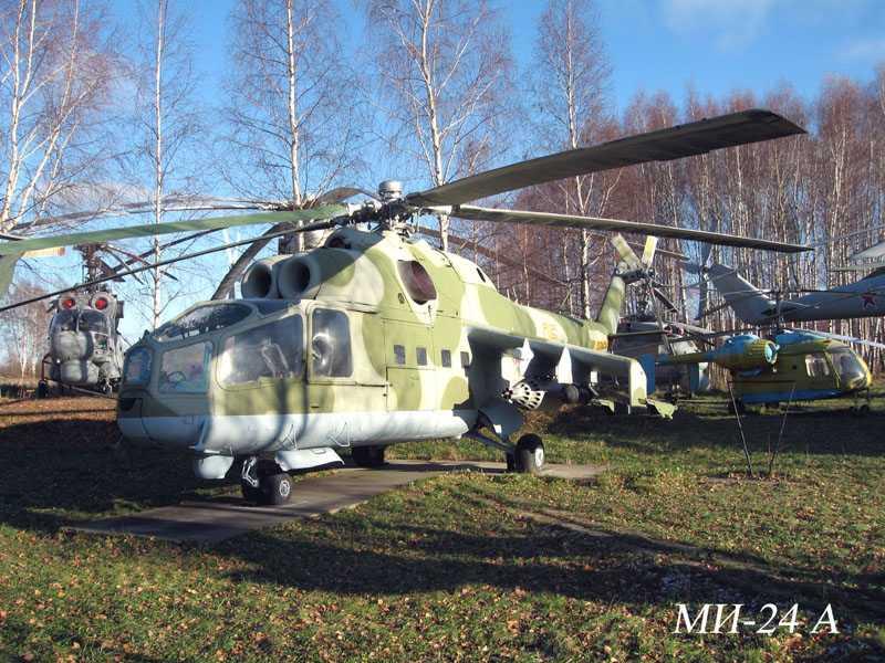 Музей вертолетов - похожие достопримечательности - Имхотур на Имхонете