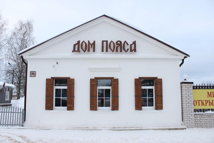 Торжок - Города наших форумчан - Форум Анапа Курорт Инфо
