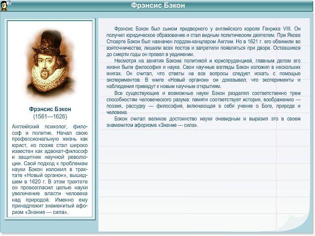 hello_html_5eb5eaaf.jpg
