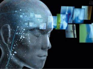 Презентация по психологии Пути, приемы и способы улучшения памяти Выполнила: