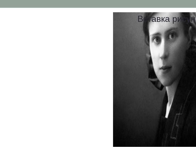 Еще один важный закон памяти был открыт российским психологом Б. В. Зейгарни...